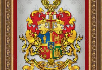 Истоки зарождения гербов и геральдики